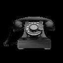 Telephone 01539 732290